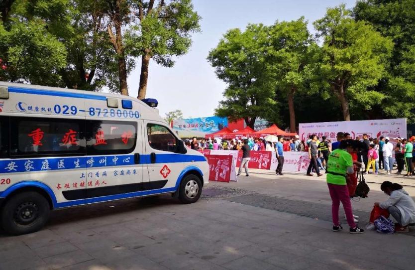 救护车出租医疗保障