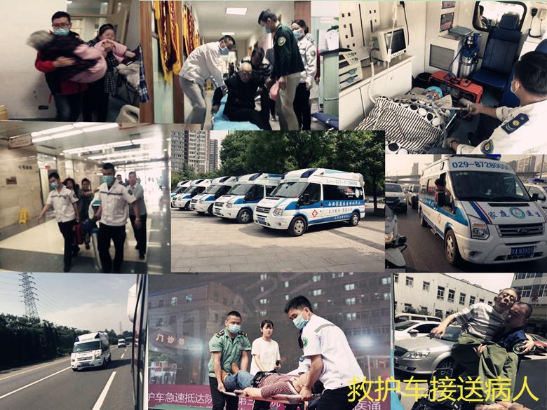 救护车接送病人/全国各地接送